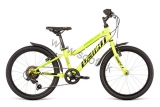 Bicykel DEMA Vega 20 6sp yellow 2020
